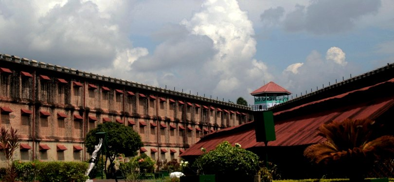 Front Veiw of Cellular Jail